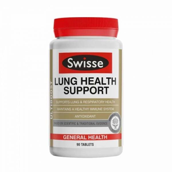 Swisse天然草本成人超级清肺片护肺润肺祛痰90片