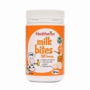 Healtheries 牛奶咀嚼片 蜂蜜味 50片补充钙 临期规格