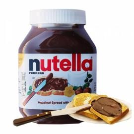 Nutella 榛子巧克力酱 超值装 1kg
