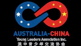 澳中青少年交流协会  ACYLA  会员福利商城